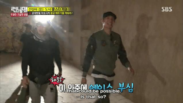 2016 3 13 Jung Il-woo in running Man Episode 290. (Dubai Part II) Cr. SBS 258