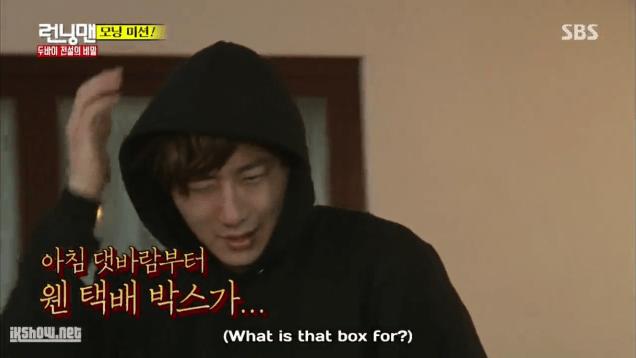 2016 3 13 Jung Il-woo in running Man Episode 290. (Dubai Part II) Cr. SBS 41