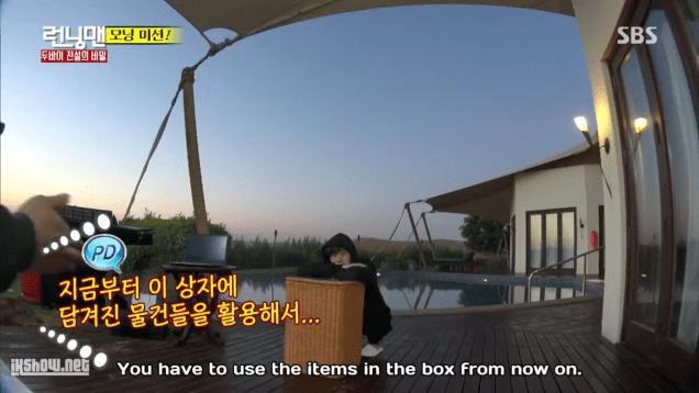 2016 3 13 Jung Il-woo in running Man Episode 290. (Dubai Part II) Cr. SBS 43