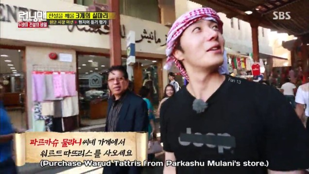 2016 3 13 Jung Il-woo in running Man Episode 290. (Dubai Part II) Cr. SBS and Fan 1314