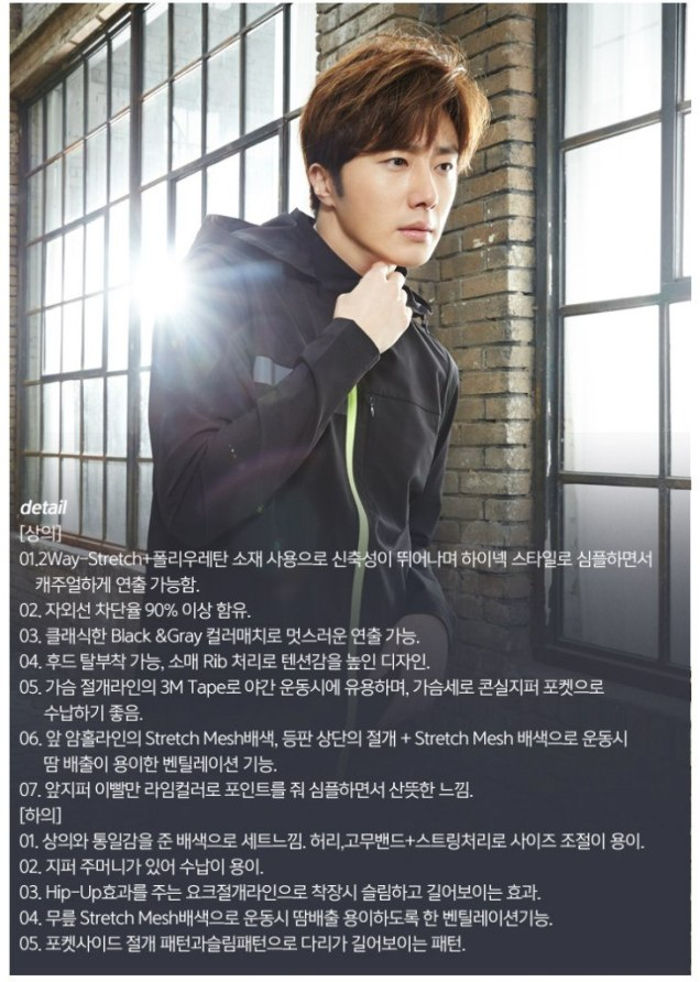 2016 3 Jung Il-woo for Chariot. 88