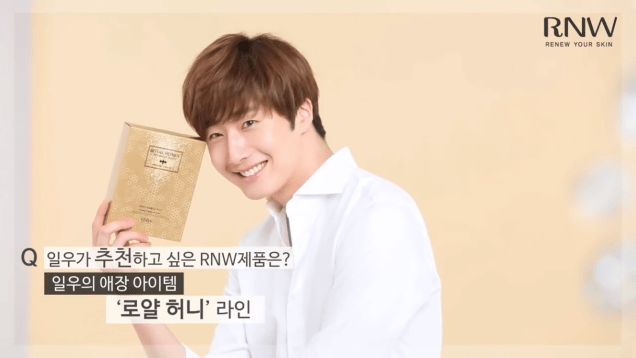 2016 4 8 Jung Il-woo for RNW Cosmetics. Cr. Damiin & Fan 13 (Captures from video.).2