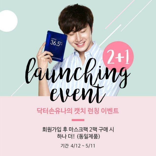 2016 4 8 Jung Il-woo for RNW Cosmetics. Cr. Damiin.10