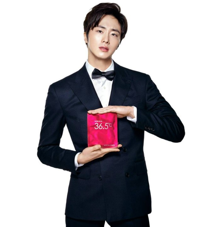 2016 4 8 Jung Il-woo for RNW Cosmetics. Cr. Damiin.11