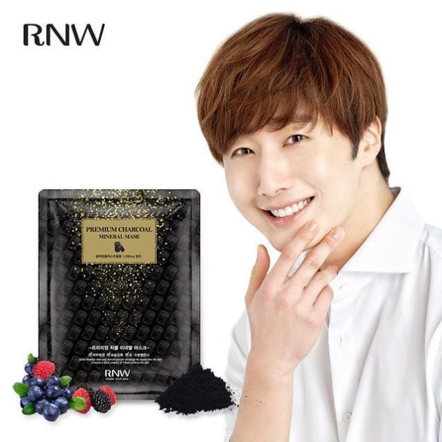 2016 4 8 Jung Il-woo for RNW Cosmetics. Cr. Damiin.28