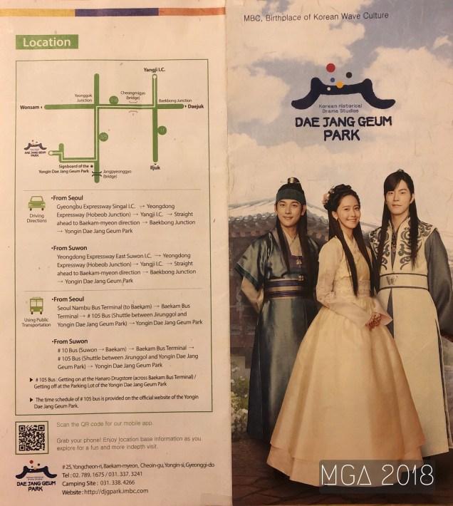 2018 MGA Dae Jang Geum Park 1.JPG