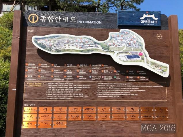 2018 MGA Dae Jang Geum Park 33