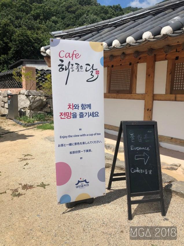 2018 MGA Dae Jang Geum Park 67
