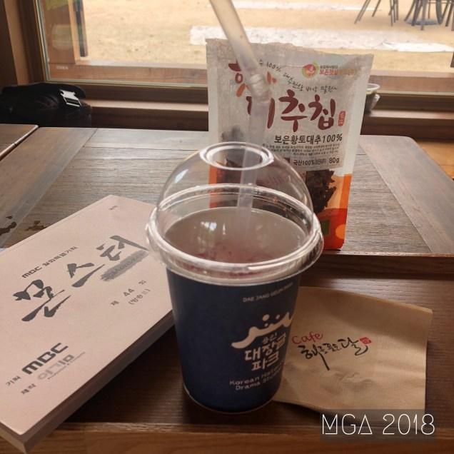 2018 MGA Dae Jang Geum Park 70