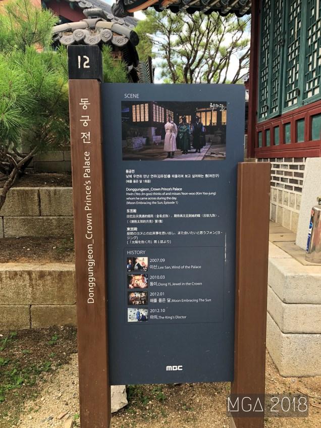 2018 MGA Dae Jang Geum Park 96