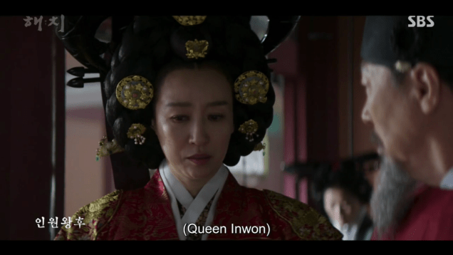 2019 2 11 Haechi Episode 1 Screen Cap. Queen In-won .PNG.PNG