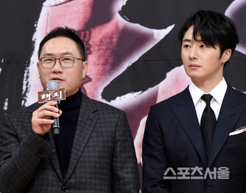 2019 2 11 Haechi Press Conference Cr. Various 28