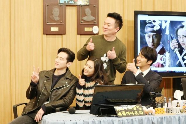 2019 2 11 Jung Il-woo at the SBS Radio Cultural Show 8