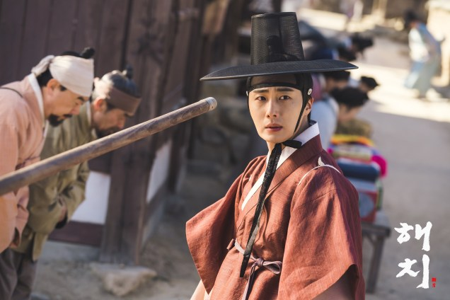 2019 2 11 Jung Il-woo BTS Haechi Episode 1. Cr. SBS, Dispatch. 25