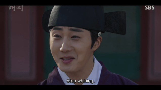 2019 2 11 Jung Il-woo in Haechi Episode 1. Cr. SBS 26