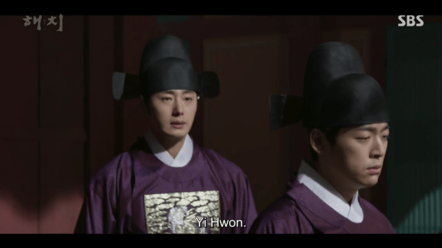 2019 2 11 Jung Il-woo in Haechi Episode 1. Cr. SBS 30