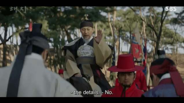 2019 2 11 Jung Il-woo in Haechi Episode 2 (3) 10