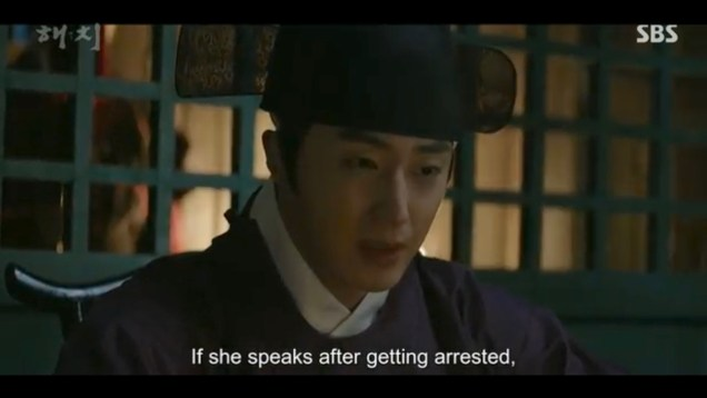 2019 2 11 Jung Il-woo in Haechi Episode 2 (3-4) 17