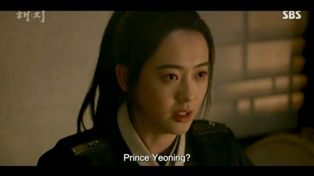 2019 2 11 Jung Il-woo in Haechi Episode 2 (3-4) 40
