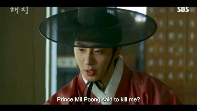2019 2 11 Jung Il-woo in Haechi Episode 2 (3-4) 50