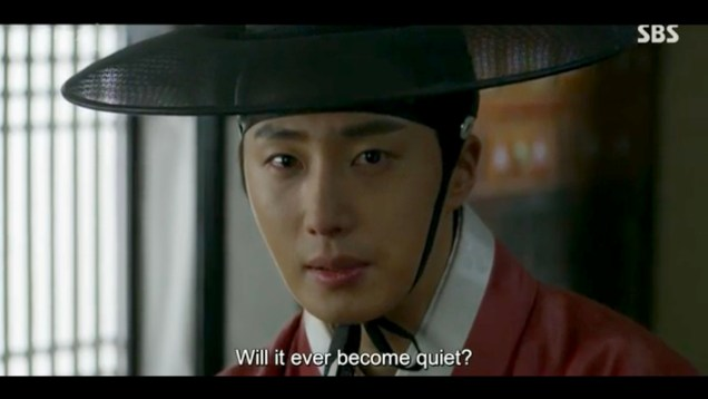 2019 2 11 Jung Il-woo in Haechi Episode 2 (3-4) 52