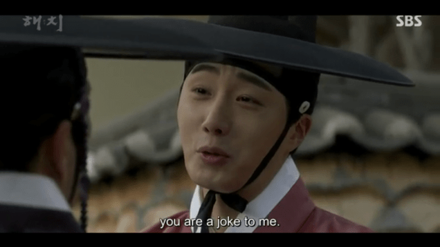 2019 2 11 Jung Il-woo in Haechi Episode 2 (3-4) 62