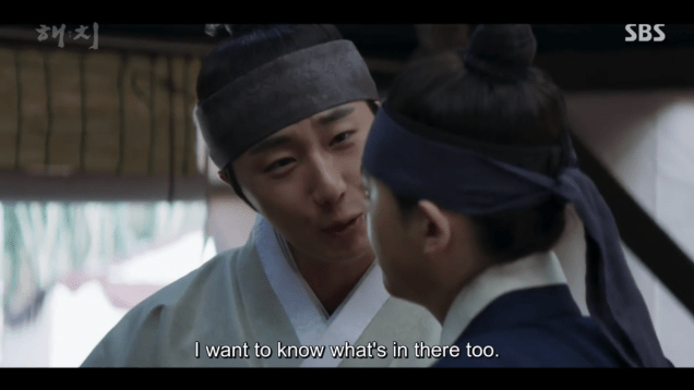 2019 2 11 Jung Il-woo in Haechi Episode 2. Cr. SBS & Fan1317