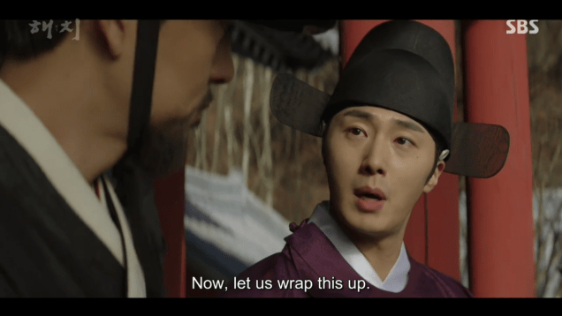 2019 2 18 Jung Il-woo in Haechi Episode 3 (5,6) 12