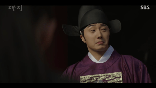 2019 2 18 Jung Il-woo in Haechi Episode 3 (5,6) 15