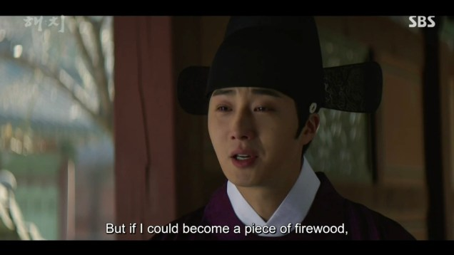 2019 2 18 Jung Il-woo in Haechi Episode 3 (5,6) 2