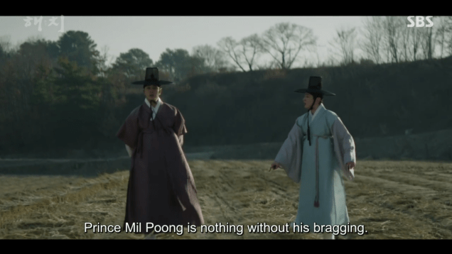 2019 2 18 Jung Il-woo in Haechi Episode 3 (5,6) 48