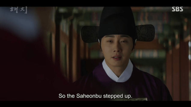 2019 2 18 Jung Il-woo in Haechi Episode 3 (5,6) 5