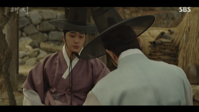 2019 2 18 Jung Il-woo in Haechi Episode 3 (5,6) 50