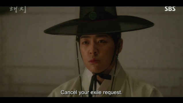 2019 2 18 Jung Il-woo in Haechi Episode 3 (5,6) 57