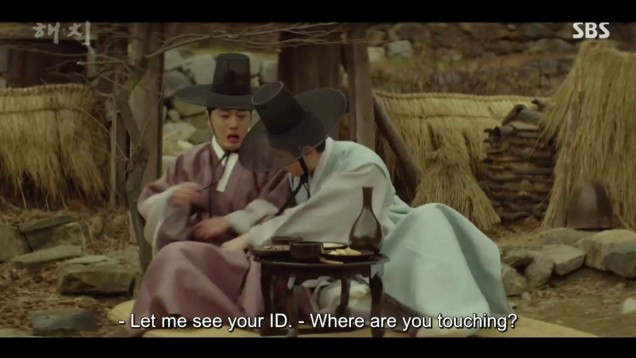 2019 2 18 Jung Il-woo in Haechi Episode 3 (5,6) 70
