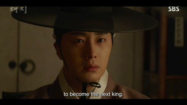 2019 2 18 Jung Il-woo in Haechi Episode 3 (5,6) 83
