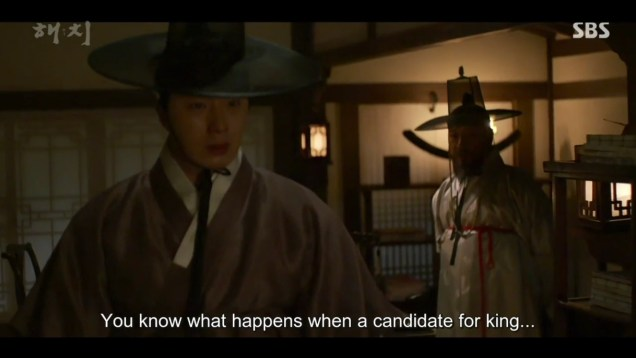 2019 2 18 Jung Il-woo in Haechi Episode 3 (5,6) 92