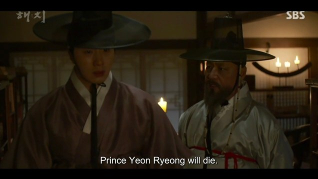 2019 2 18 Jung Il-woo in Haechi Episode 3 (5,6) 93
