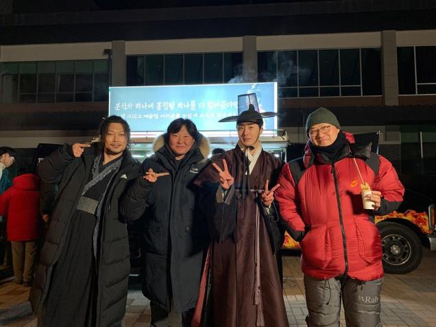 2019 2 18 Jung Il-woo in Haechi Episode 3 (5,6) BTS 4