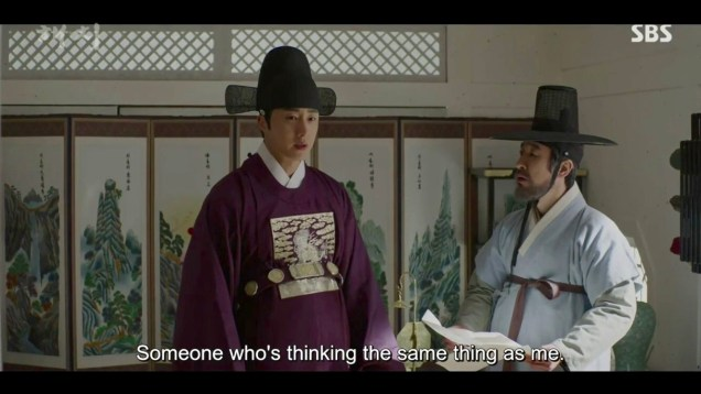 2019 2 18 Jung Il-woo in Haechi Episode 4 (7,8) Cr. SBS. Screen Captures by Fan 13. 30