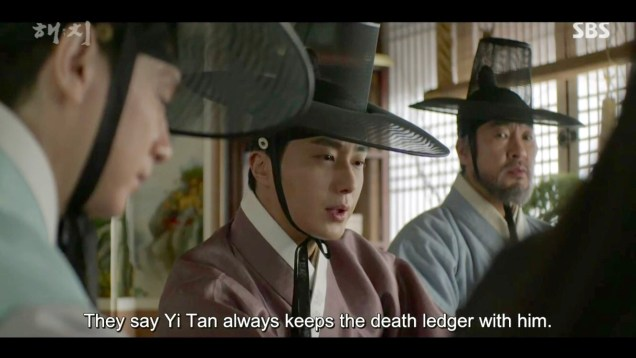 2019 2 18 Jung Il-woo in Haechi Episode 4 (7,8) Cr. SBS. Screen Captures by Fan 13. 41