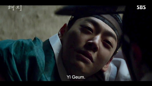2019 2 18 Jung Il-woo in Haechi Episode 4 (7,8) Cr. SBS. Screen Captures by Fan 13. 63