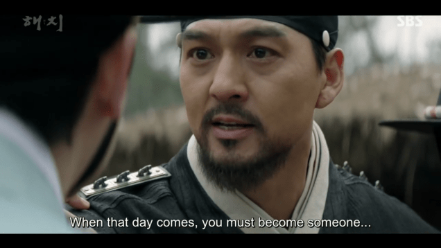2019 2 18 Jung Il-woo in Haechi Episode 4 (7,8) Cr. SBS. Screen Captures by Fan 13. 8