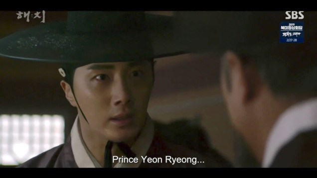 2019 2 25 Jung Il-woo in Haechi Episode 5 (9,10) 17