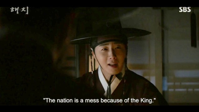 2019 2 25 Jung Il-woo in Haechi Episode 5 (9,10) 22