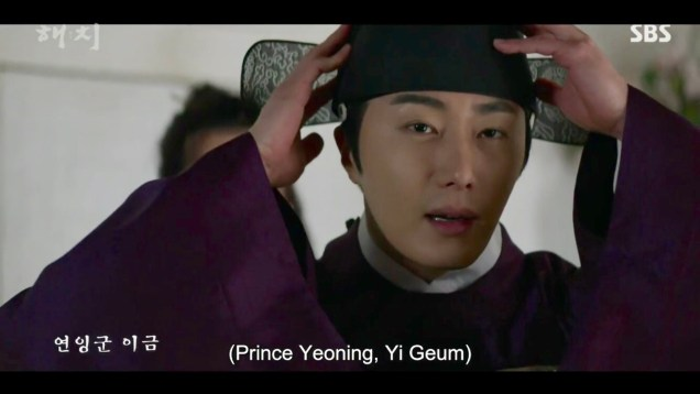 2019 2 25 Jung Il-woo in Haechi Episode 5 (9,10) 33