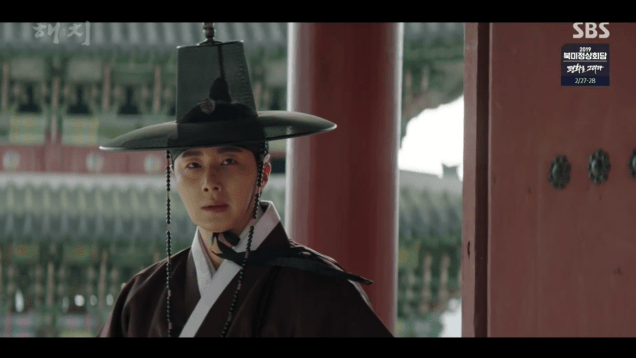 2019 2 25 Jung Il-woo in Haechi Episode 5 (9,10) 42