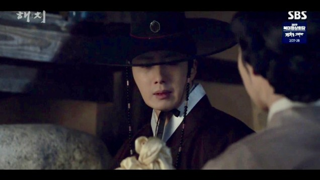 2019 2 25 Jung Il-woo in Haechi Episode 5 (9,10) 50