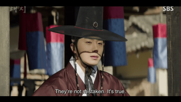 2019 2 25 Jung Il-woo in Haechi Episode 5 (9,10) 56