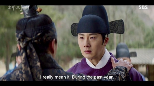 2019 2 25 Jung Il-woo in Haechi Episode 5 (9,10) 67